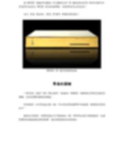 音悅-ok_p011.jpg