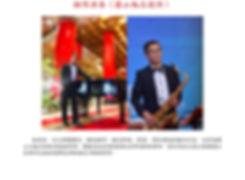 大廳表演活動 - 表演介紹_p018.jpg