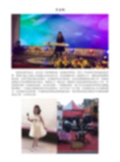 大廳表演活動 - 表演介紹_p010.jpg