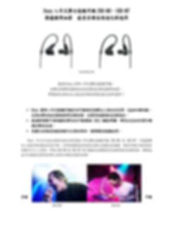 索尼-ok_p002.jpg