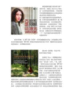 秦漢社-ok_p016.jpg