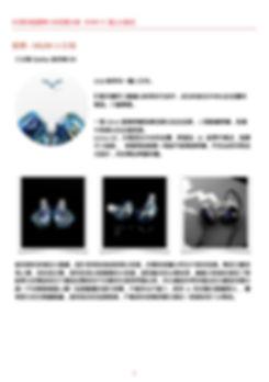 客製化耳機II5.jpg