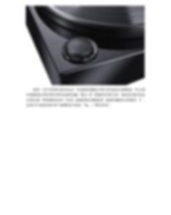 秦漢社-ok_p005.jpg