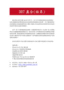 真合(佑昇)-ok_p001.jpg