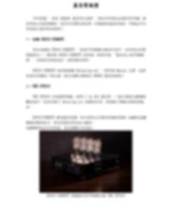 音悅-ok_p003.jpg