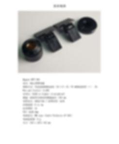 秦漢社-ok_p018.jpg