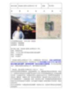 音橋-ok_p009.jpg
