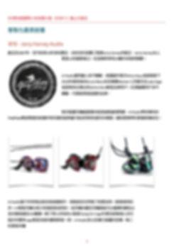 客製化耳機II3.jpg