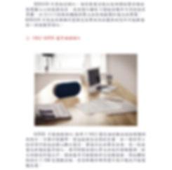 極品-ok_p013.jpg