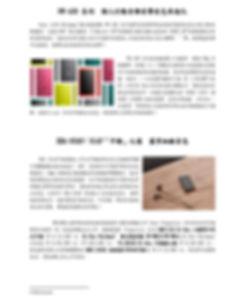 索尼-ok_p018.jpg
