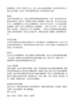 TAA演出時段新版-002.jpg