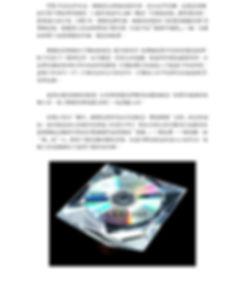 巨禮音樂-ok_p002.jpg