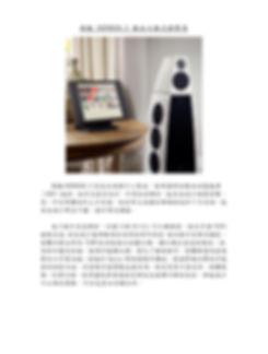 中聯發-ok_p002.jpg