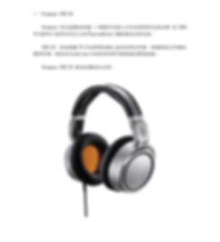 音悅(耳機)-ok_p002.jpg