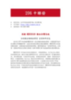 中聯發-ok_p001.jpg
