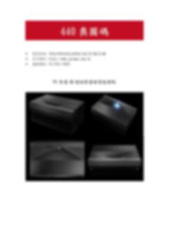 奧圖碼-ok_p001.jpg
