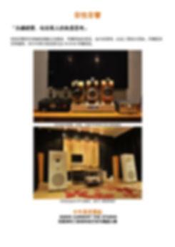 340 音悅展房-1.jpg