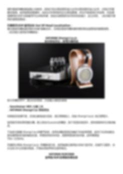 340 音悅展房-5.jpg