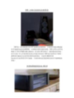 中聯發-ok_p006.jpg