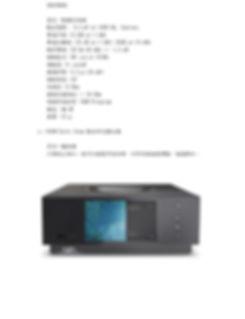 38度C-ok_p002.jpg