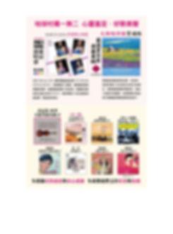 音橋-ok_p005.jpg