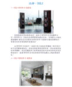 極品-ok_p012.jpg