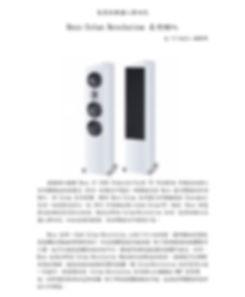 秦漢社-ok_p024.jpg