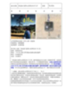 音橋-ok_p010.jpg