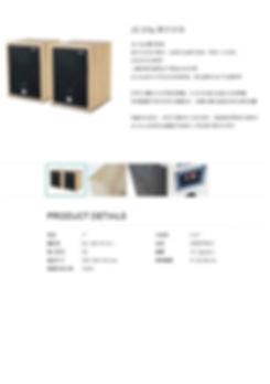 328淇譽 (4).jpg