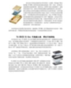 索尼-ok_p015.jpg
