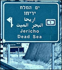 Jericho-Road-Sign.jpg