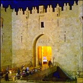Damascus-Gate.jpg