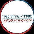לוגו משרדי.png