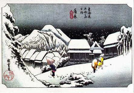 Evening Snow in Kamubara.jpg