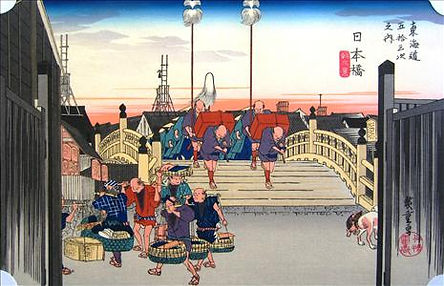 15913_15914_Nihonbashi_JPG_thumb.jpg
