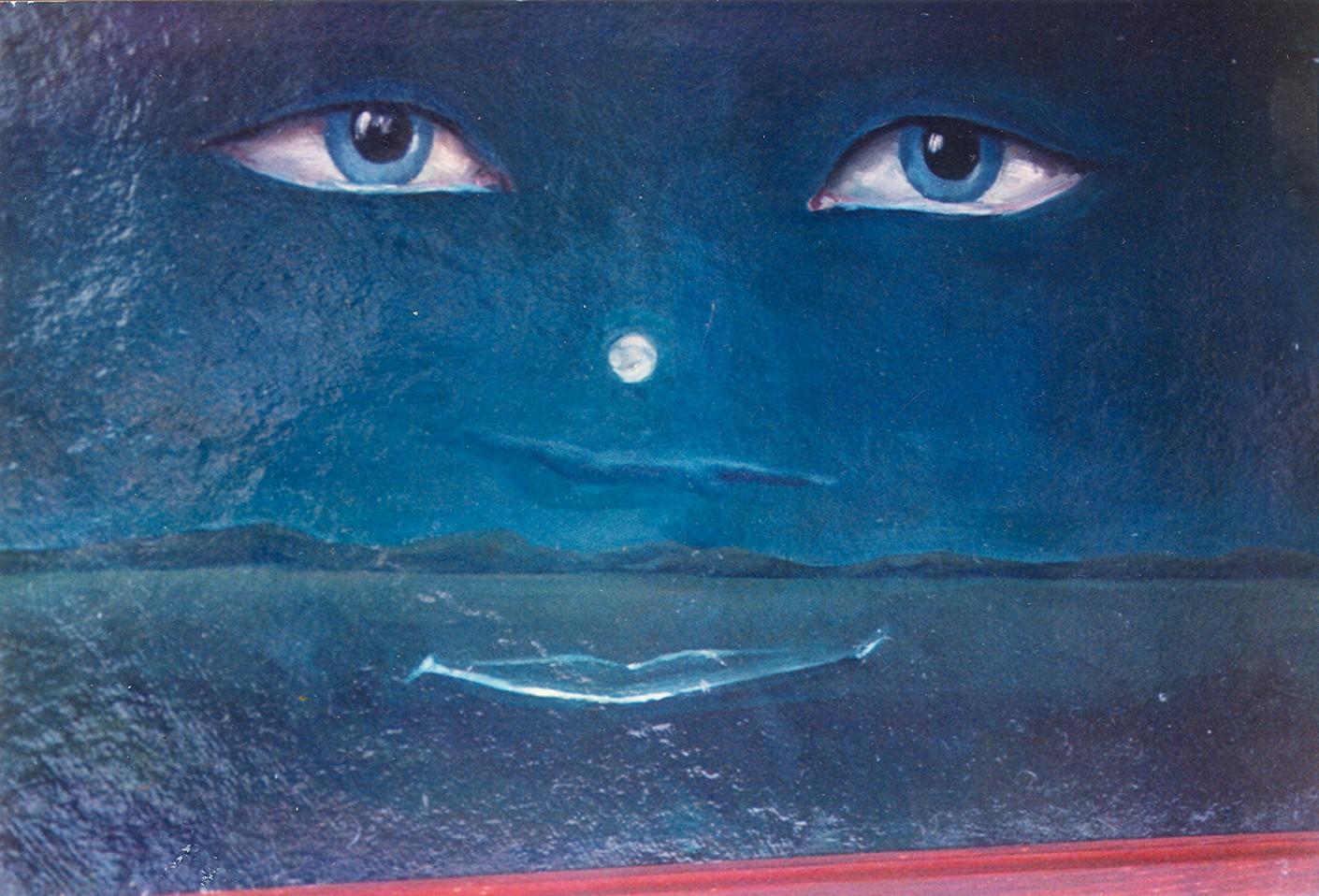 глаза земли
