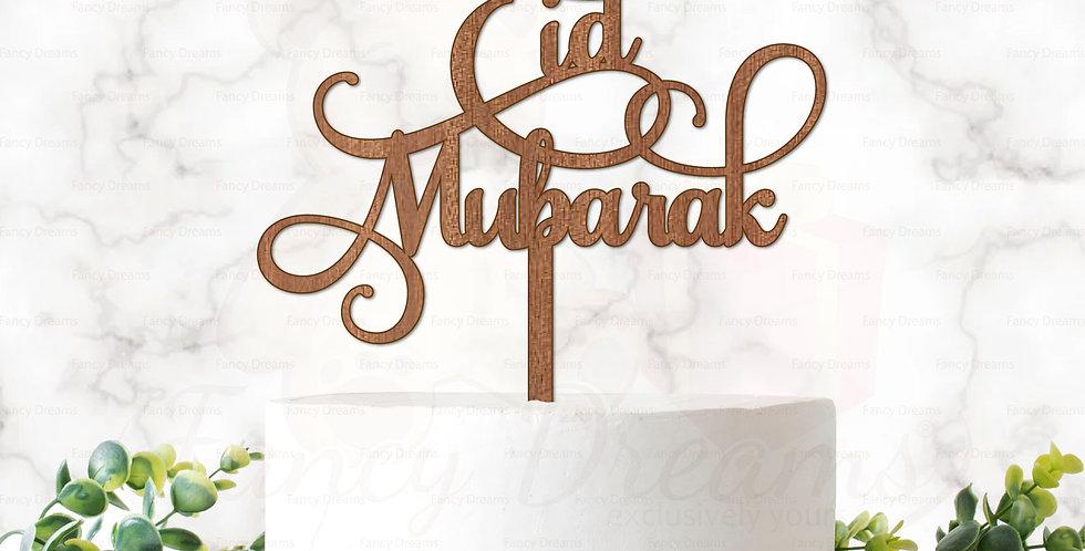 Eid Mubarak, Fancy Font
