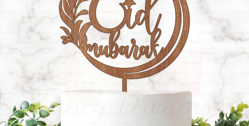 Eid Mubarak + Moon + Star