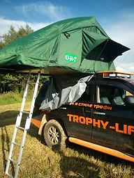 палатка ORT-33