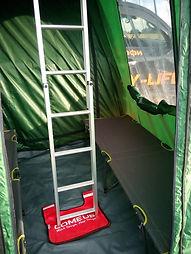 нижний шатер