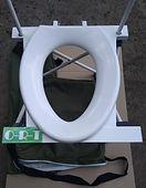 походный туалет