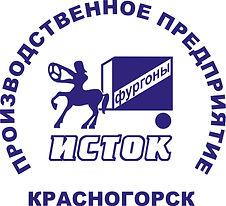 Логотип 2018.jpg