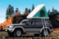 Палатка ORT