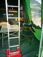 Палатка ORT-33 Hard Pro