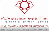 israel diamond manufacturer.jpg