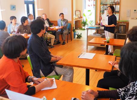 曽於市柳迫地域の福祉拠点づくり実行委が当会にて研修