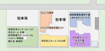 隣の会配置図.png