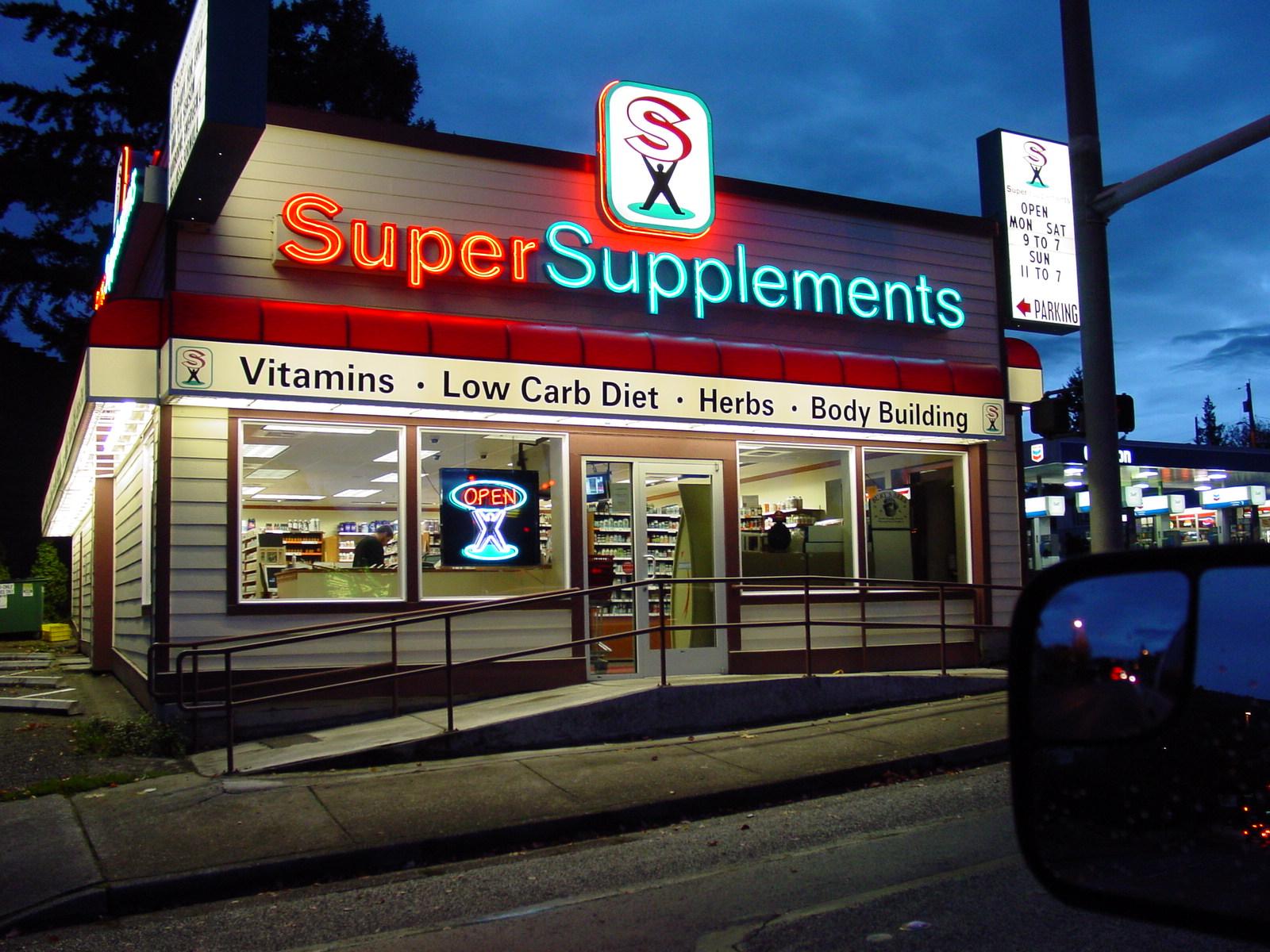 Super Supplements 1.jpg