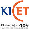 한국세라믹기술원2.jpg