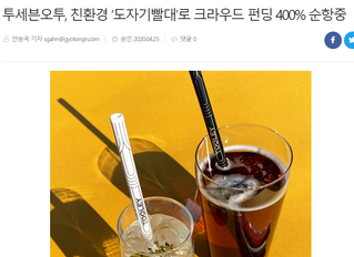 Article from 교통신문